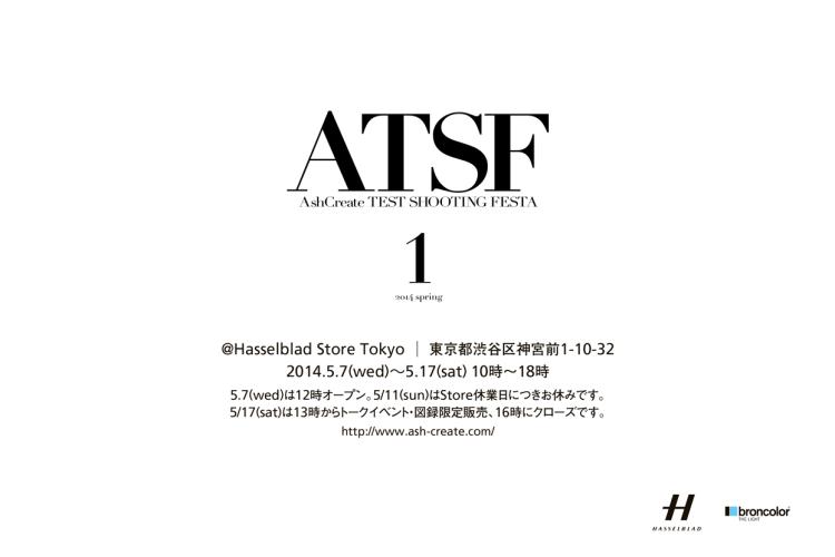 ATSFbigC