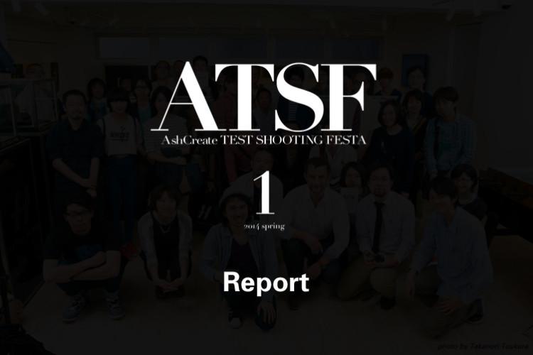 atsf_rc